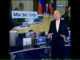 Видео с Киселевым о