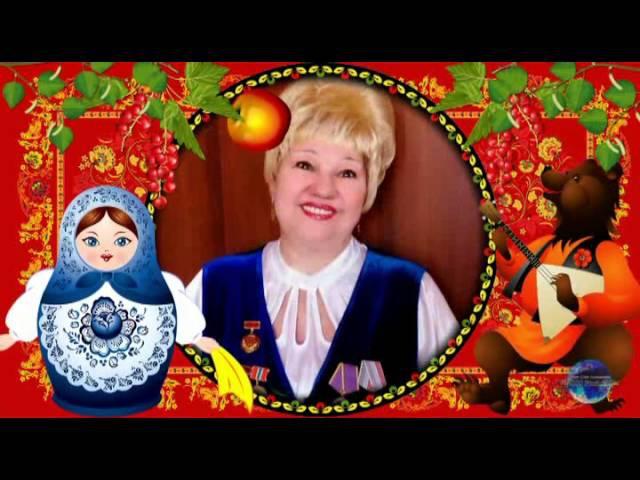 Людмила Луценко Песенное сердце Красноярского края