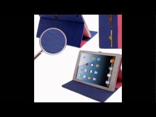 Чехол для iPad Mini текстурный (кожа, синий)