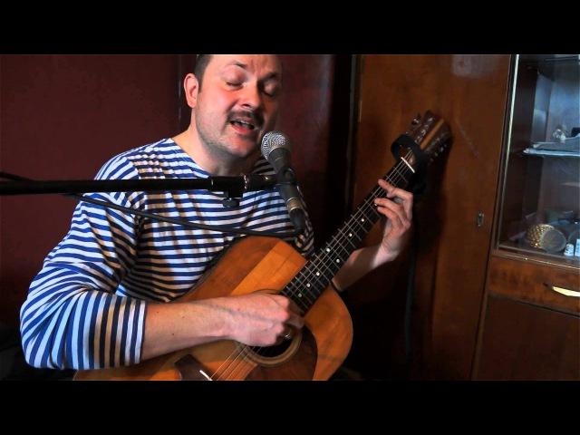Евгений Титов Песня о говне