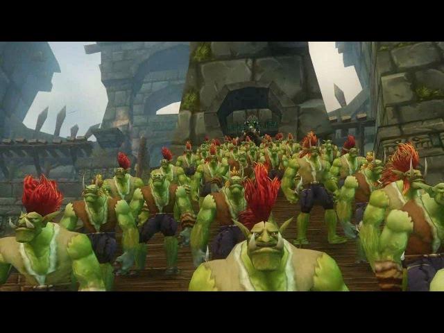 The Burning Crusade - Patch 2.3: The Gods of Zul'Aman