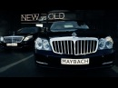 DT Test Drive — Maybach 57S vs New Mercedes-Maybach V12