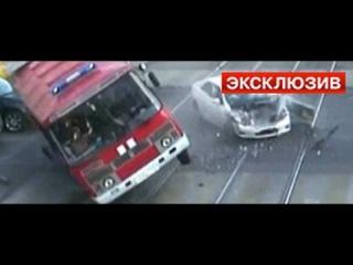 ДТП с пожарной машиной в Краснодаре