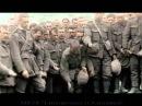 Эрих Мария Ремарк На западном фронте без перемен