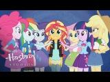 MLP: Chicas de Equestria - Mi Pasado No Es Hoy
