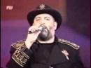 Михаил Шуфутинский - Серега-Капитан