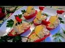 Закуска из помидор Фаршированные помидоры с сыром и ветчиной Кораблики