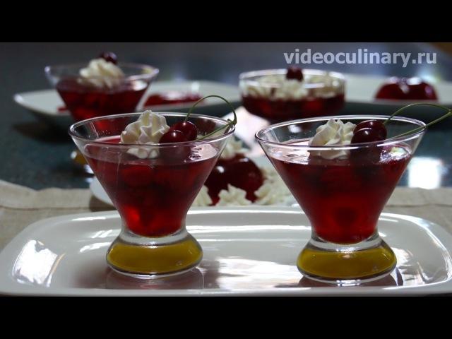 Вишнёвое желе - Рецепт Бабушки Эммы » Freewka.com - Смотреть онлайн в хорощем качестве