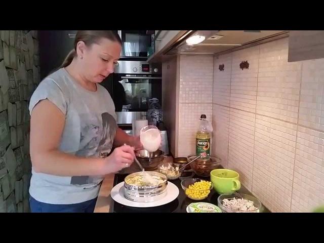 Рецепт салата Люби меня самый вкусный салат