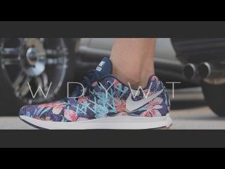 #WDYWT Nike Air Zoom Pegasus 32 Photosynthesis