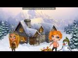 Аватария под музыку Жанна Колмагорова - Мир детям. Picrolla