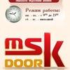 Двери Персей