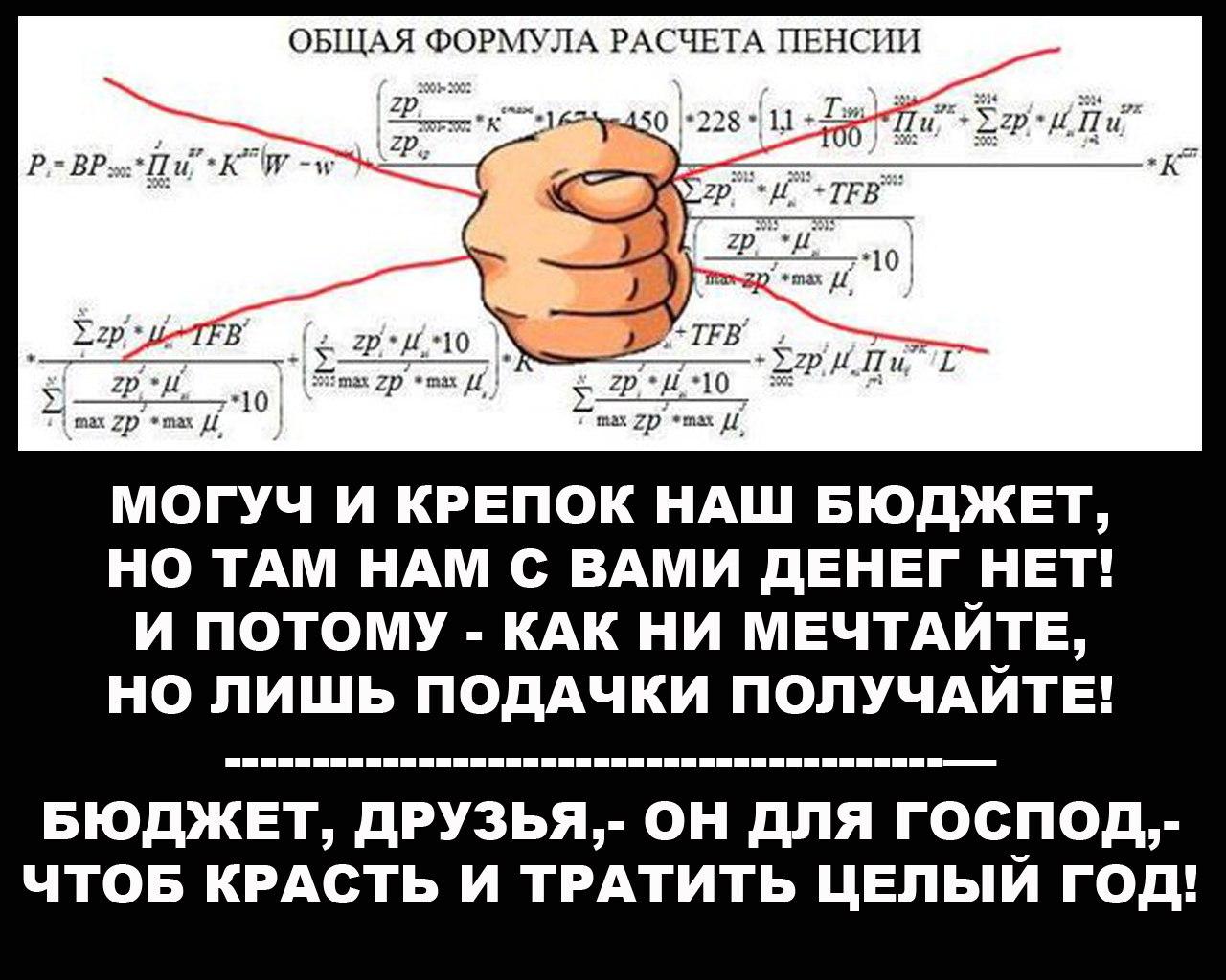 https://pp.vk.me/c625731/v625731087/46e8d/2bTIGVw4i6w.jpg height=650