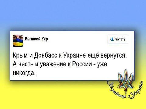 Генпрокуратура РФ решила, что передача Крыма Украине в 1954 году была незаконной - Цензор.НЕТ 2047