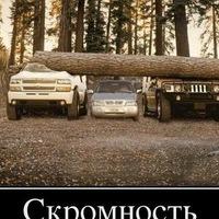 ВКонтакте Choki Maratov фотографии