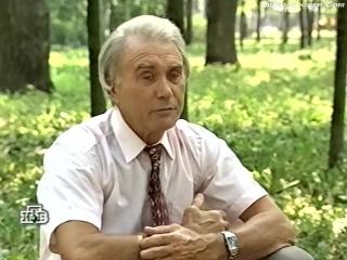 07/1999. Олег Романцев, интервью (ФК)
