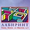 "ГБУ ""Спортивно-досуговый центр ""Лабиринт"""