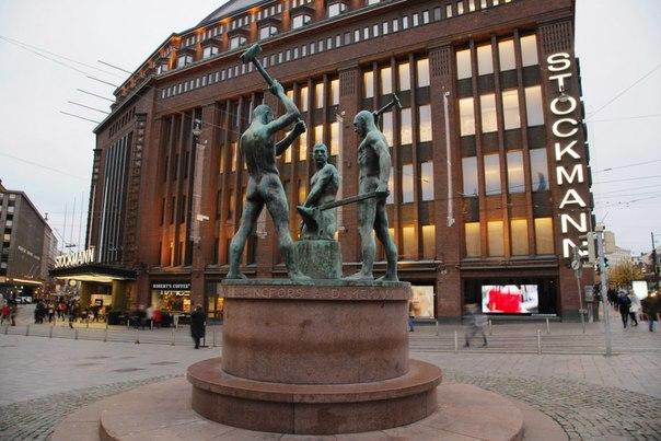 Хельсинки, 2014