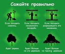 Семён Щукин фото #10