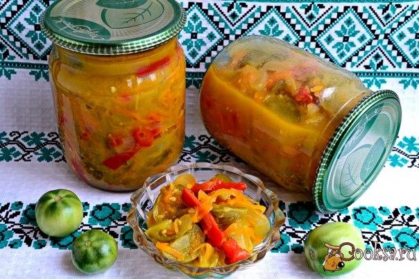 Салат из зеленых помидоров на зиму Отличная заготовка на зиму из зеленых помидоров. Салат получается очень вкусным! Выход - 4 пол-литровые баночки.