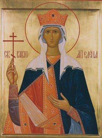 Света царица Јелена