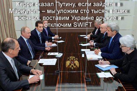 США и Европа должны лишить РФ возможности энергетического давления на соседей, - Байден - Цензор.НЕТ 3046