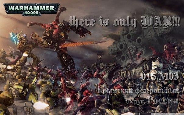 warhammer 40.000 inquisitor martyr русификатор