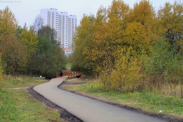 Мост через Рудневку