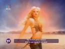 Shakira — Whenever, Wherever _ Шакира — Неважно когда, неважно где (Муз-ТВ  с переводом на экране HD 720
