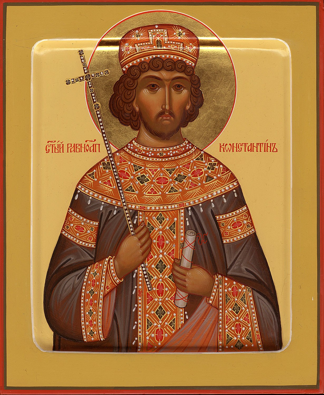 Свети цар Константин