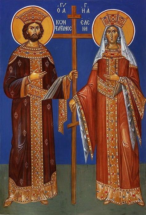Свети цар Константин и царица Јелена
