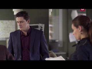 такая работа 1 сезон 8 серия ( Без следа )