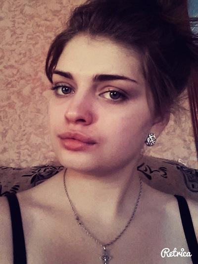 Alenka Shahyruna