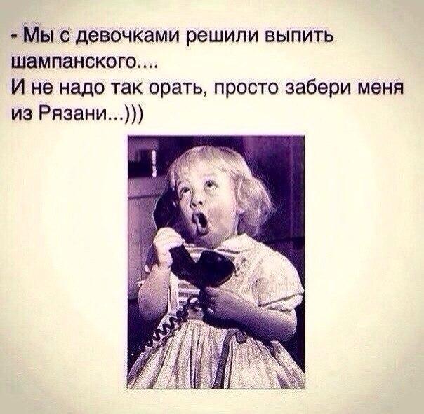 http://cs625731.vk.me/v625731738/2122c/g99nV_wedWw.jpg