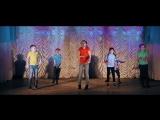 Хип -хоп. Дети , танцы от 5 до 15 лет. Концерт 2015г.
