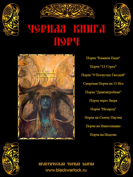 Тайные Знания - Портал HCgeJTSZW5o