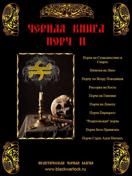 Тайные Знания - Портал UjlJSZHpbHc