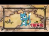 Fairy Tail / Сказка о Хвосте Феи - 1 сезон 49 серия [Ancord]