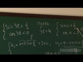Простейшие тригонометрические уравнения _ урок 36, алгебра 10 класс