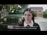 Взрослая Уэнсдэй Аддамс - Уличные домогательства  Adult Wednesday Addams vs. Catcallers (rus sub) s2e03