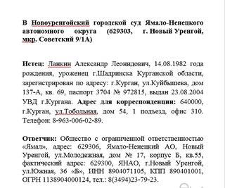 Оплата труда по совместительству по ТК РФ | Женское счастье