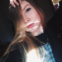Яна Карипова