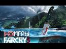 Far Cry 3. Русский трейлер '2012' HD