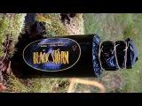 Huge Groundsalute Black Storm 800g BKS