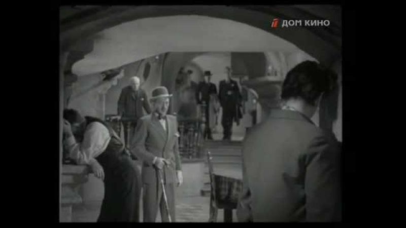 Мечта 1941 фильм М. Ромма с Раневской » Freewka.com - Смотреть онлайн в хорощем качестве