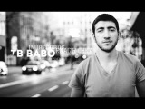 BABO(BLACK ROOM)-VERNAGIR CHEM VOROSHE! ARMENIAN RAP