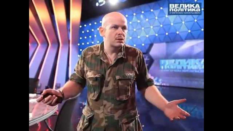 Олесь Бузина - Я монархист о монархии и о будущем России.