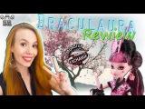 ♥SHdolls#9♥ Draculaura (Дракулаура) Monster Exchange (Программа обмена монстров) Monster High обзор
