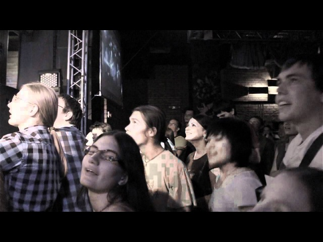 Александр Пушной - Трава у дома | Зал Ожидания | Aug-27-2011