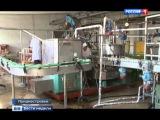 О ситуации в Приднестровье - Вести недели с Дмитрием Киселевым от 7.06.2015